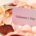 prazdnik_valentines_day_01