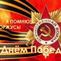_YVIKWA8ltI