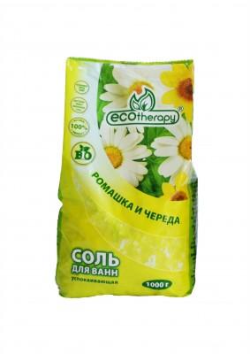 Соль для ванны успокаивающая «Ecotherapy» ромашка и череда, 1000 гр