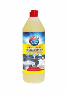 выгодная уборка универсальное моющее средство