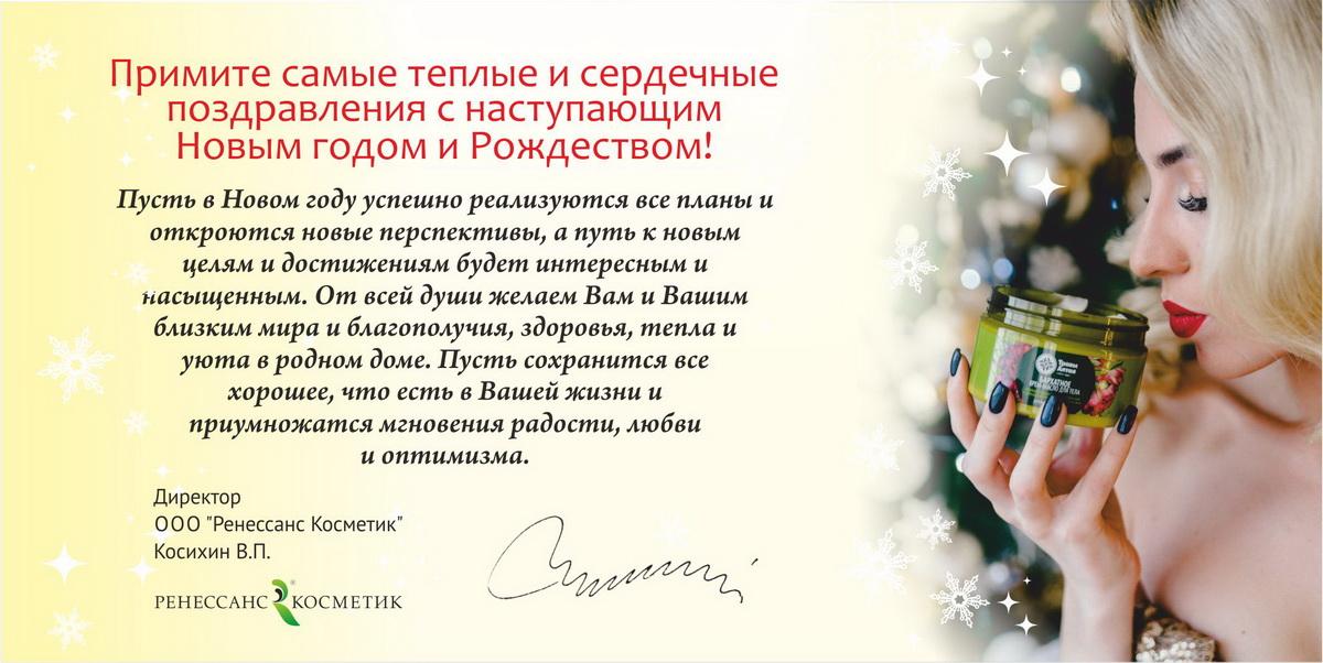 НГ открытка (7)