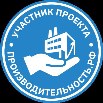 Значок участника Производительность.рф medium