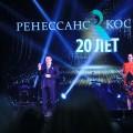 IMG_2605_novyiy-razmer
