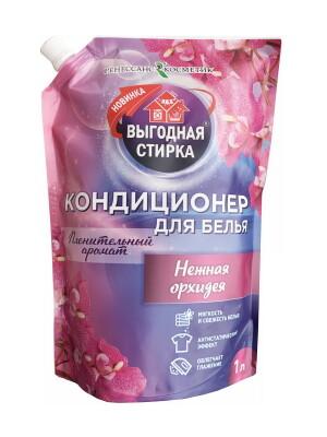 ВС кондиционер нежная орхидея